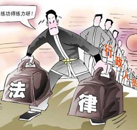 """人民日报:节后干部不""""收心"""""""