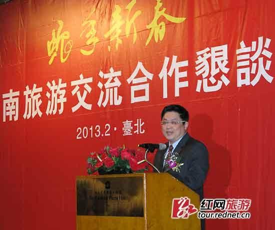 台湾海峡两岸观光旅游协会副会长刘喜临致辞