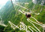 全球最恐怖的自驾路线 你敢挑战吗?