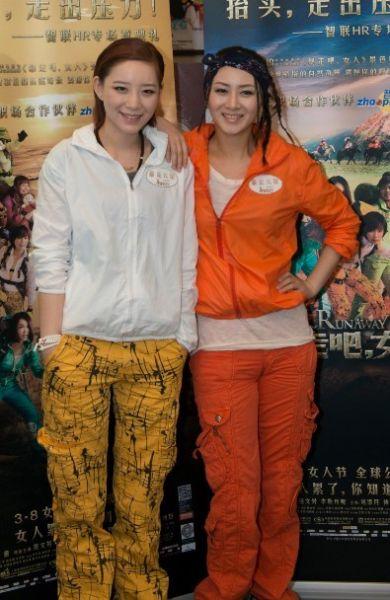 李斯丹妮(左),刘添月(右)