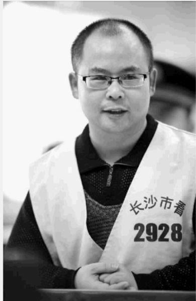3月22日,长沙市芙蓉区人民法院,邹斌勇案开庭审理。庭上,邹斌勇为自己申辩。记者 范远志 摄