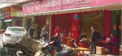 4月26日下午,长沙兴汉门某超市大门紧闭。25日,超市收银员徐蓉在店内被一名追求者杀害。记者 杨昱 摄