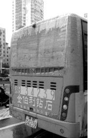 """昨日,网友在网站发帖称,株洲一""""公交车""""车尾挡风玻璃""""打补丁"""",有些雷人。(网络图)"""