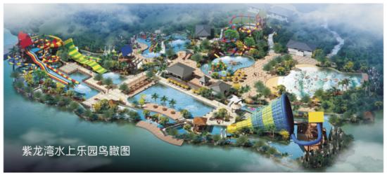 紫龙湾水上乐园鸟瞰图.