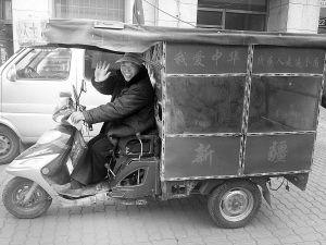 左传福和他的三轮车