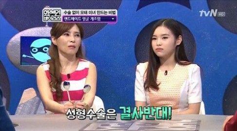"""韩国电视节目《火星人病毒》播出韩国一名用手为女儿""""整容""""的母亲。"""