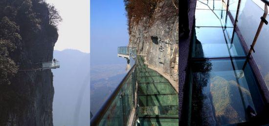 走上天门山的玻璃栈道,脚下是云雾峭壁,非常惊险。