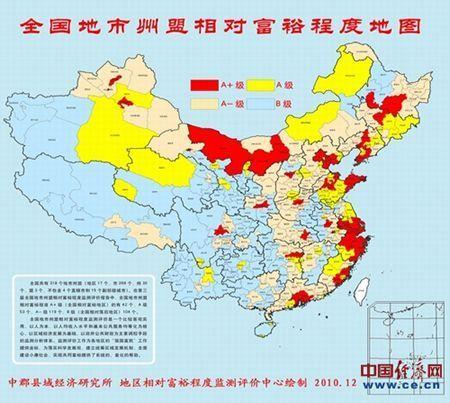 湖南各大城市人口排名_中国城市人口排名 中国常住人口最多的十大省份