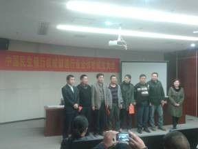 湘潭机械制造行业合作社