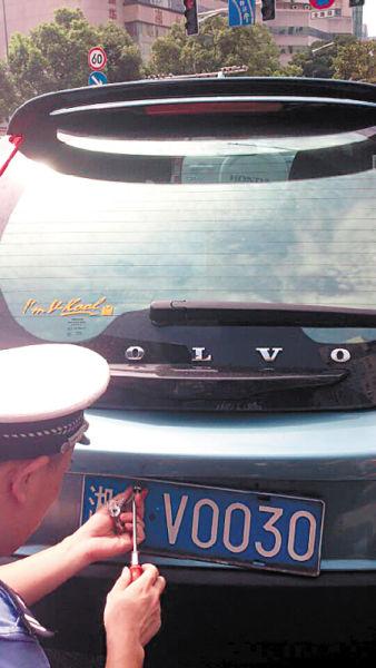 汽车车牌号如何安装图解