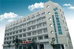 长沙普济肾病医院