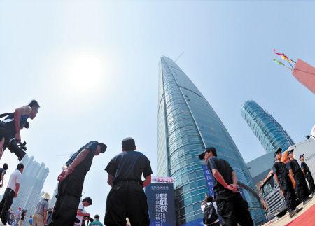 268米长沙最高楼