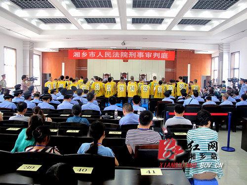 湘乡市人民法院庭审现场,公诉员宣读起诉书