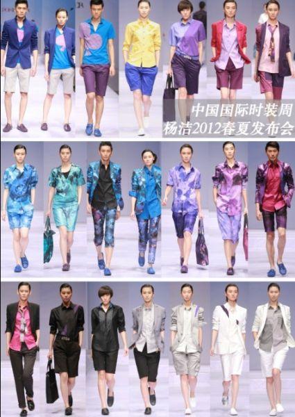 中国十佳服装设计师杨洁为凤凰服饰节注入时尚色彩