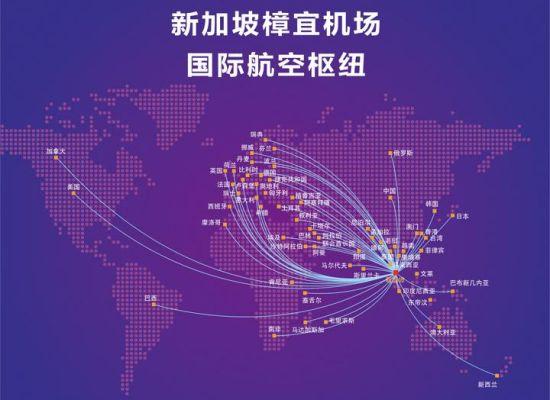 新加坡到长沙飞机票 长沙到新加坡 北京到新加坡飞机票