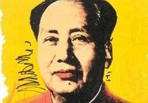 毛泽东画像拍出7663万元 价格翻涨18倍