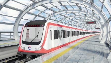 長沙地鐵1號線列車內飾和外觀設計方案今起征求意見