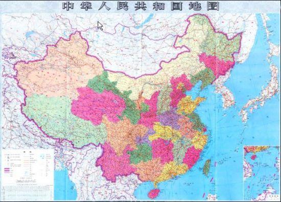 新华网长沙6月24日电 (记者谢立言 明星)记者日前在湖南地图出版社了解到,其与湖北省测绘学会共同编制的竖版《世界地势图》《世界知识地图》,湖南地图出版社独立绘制的《中国地势图》《中华人民共和国地图》地图已得到国家测绘地理信息局的认可,获得审图号、书号,并正式出版发行。   据湖南地图出版社介绍,竖版的《中华人民共和国地图》是国内首创的大幅面全开竖版地图。南海海域和岛屿与大陆为同一比例尺,南海诸岛不再作为插图形式表示。这样能使读者全面直观地认识中国全图,不会再误以为国家领土有主次之分,有利于国民的版图意识