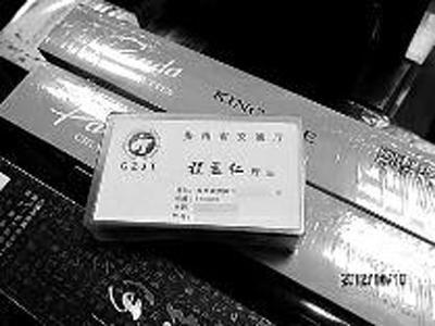 2012年,偷了时任贵州省交通厅厅长程孟仁办公室后,唐某燕拍摄的赃物以及显示程孟仁身份信息的照片(本版图片均由受访者提供)