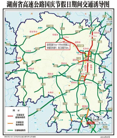 省内高速公路其他养护施工一律暂停.