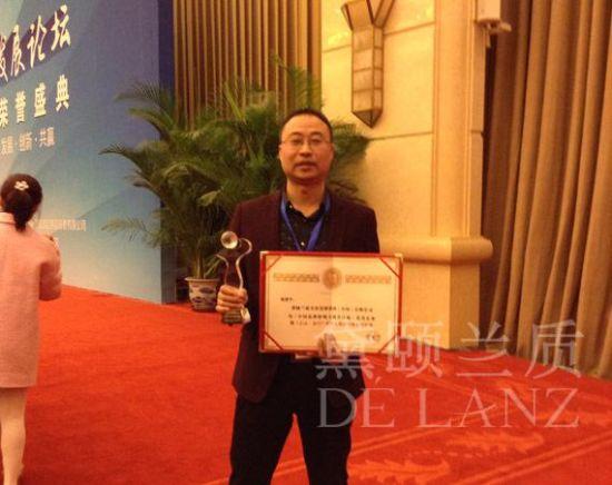黛颐兰质集团张总手持《见证・品牌》栏目荣誉企业证书