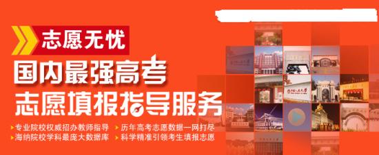 最新!2015年天津小升初新政策解读图片