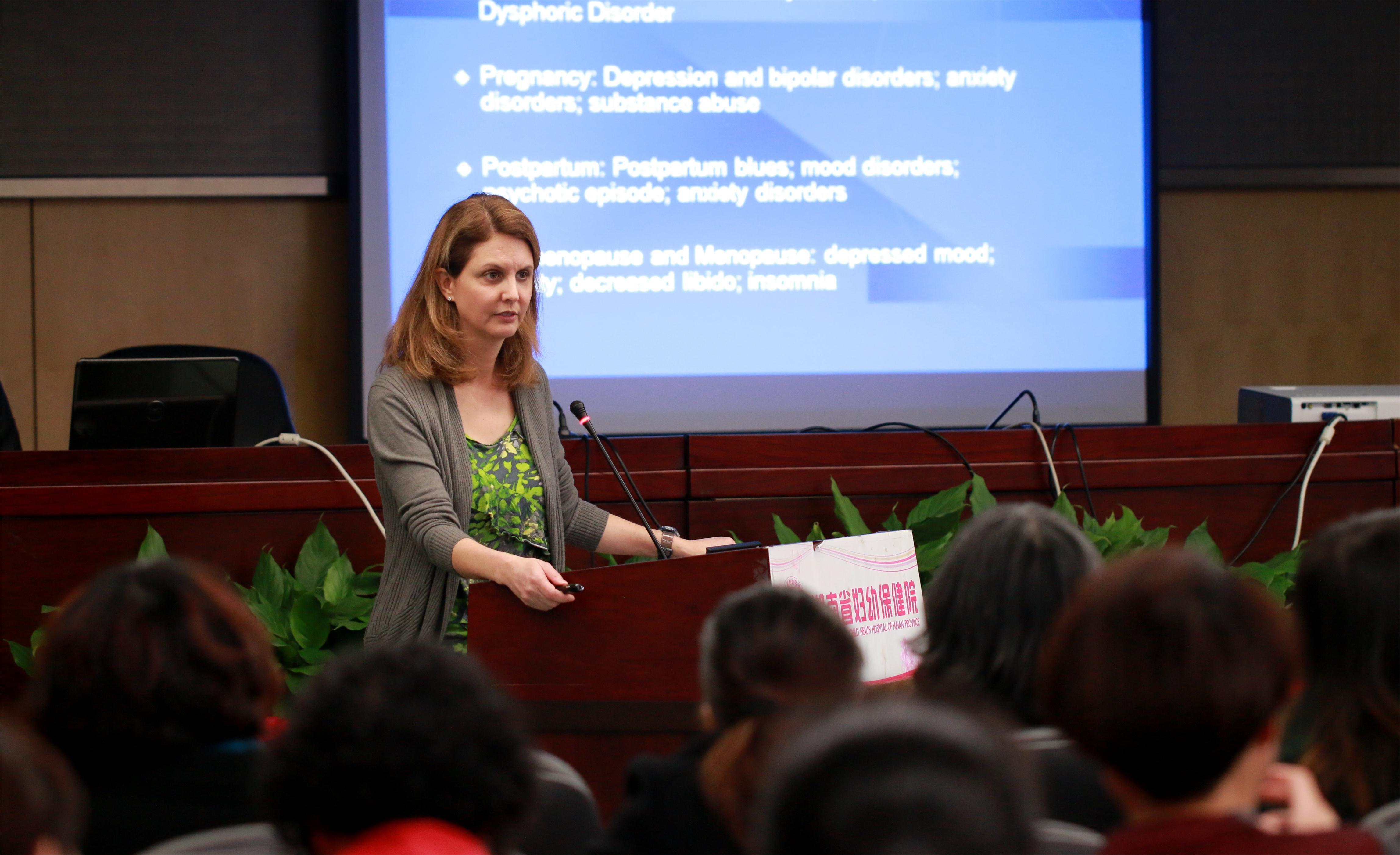 美国罗切斯特大学代表团到访省妇幼保健院