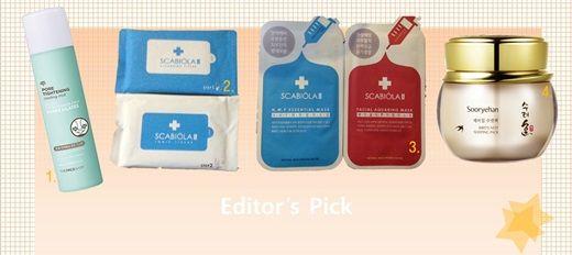 护肤品 化妆品 香水 520_232