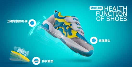 中国儿童用品市场虽然火热