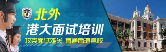 2015年香港树仁大学内地本科招生网申即将截止