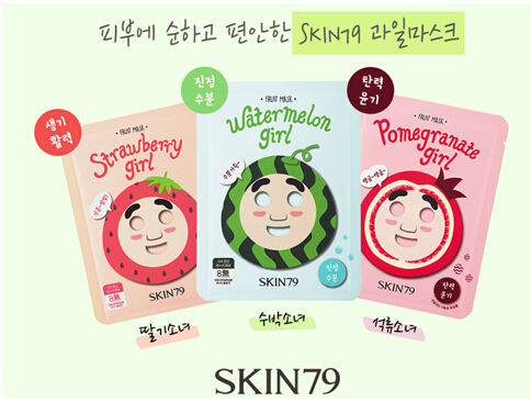 韩国bb霜第一品牌skin79又出新物,率先推出可爱风十足的水果面膜