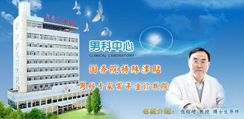 重庆协和医院收费正规吗