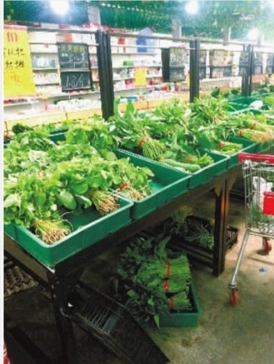 平价商店现身长沙   菜价便宜20%