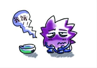 饿死了图片卡通