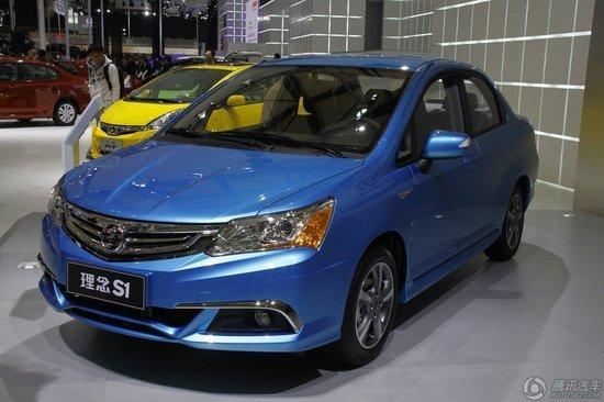 [国内车讯]理念S1 1.3L版将亮相广州车展