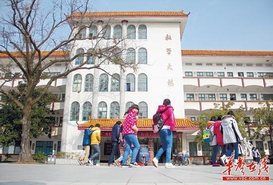 南岳推行高中免费v高中韶山吉首拟效仿实施_夏风作文高中图片