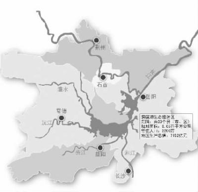 湖南公布洞庭湖生态经济区规划 上升为国家战略