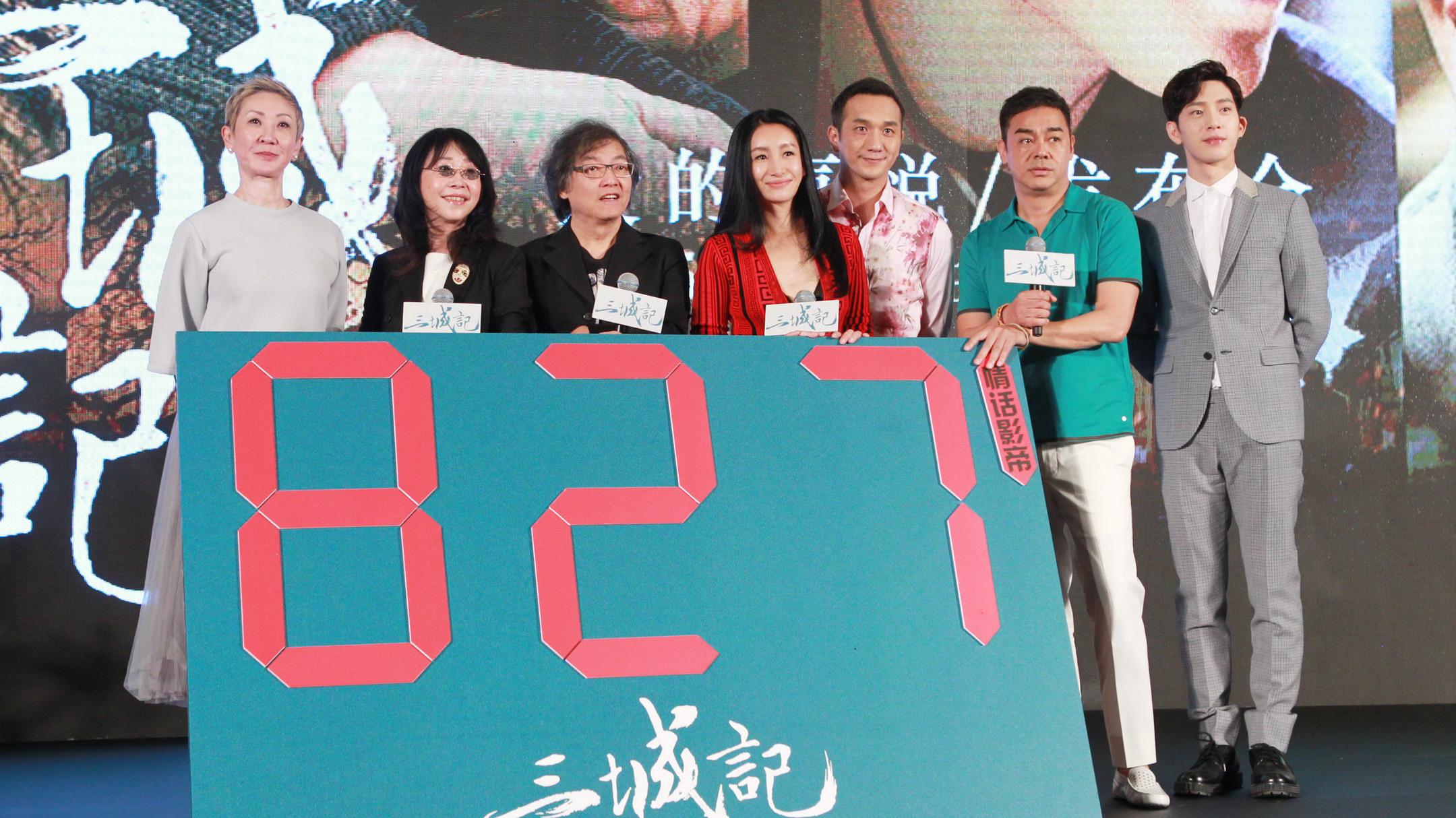 《三城记》提档8.27 刘青云汤唯演绎爱情故事