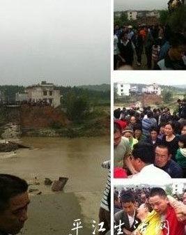 平江一座大桥垮塌