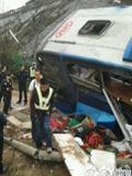 湖南双峰县发生特大事故