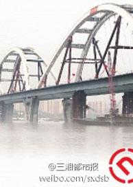 长沙最宽湘江大桥合龙