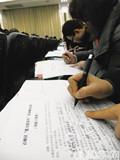 株洲500干部开会时突袭考试
