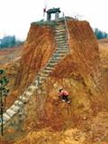 岳麓山现300年前古墓
