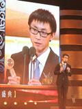 刘路获影响世界华人大奖