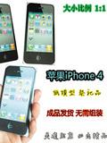 """""""苹果手机""""成祭扫新品"""