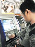 长沙车管ATM机可补换驾驶证