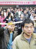"""长沙3万多人参加""""国考"""""""