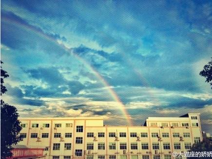 长沙惊现最美彩虹