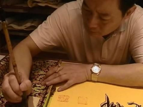 画家独创书法体