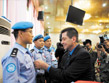 维和湘警获和平勋章